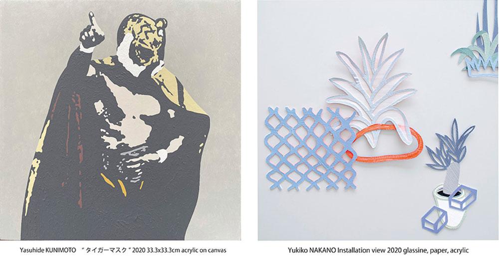 October Show Yasuhide Kunimoto and Yukiko Nakano  A Two-Person Exhibition